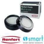 Renfert polish all in one